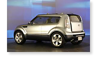 The Kia Soul - View 1