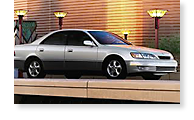 The Lexus ES - View 1