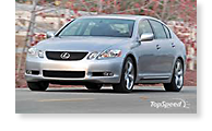 The Lexus GS - View 1
