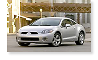 The Mitsubishi Eclipse - View 1