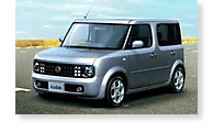 The Nissan Cube - View 1