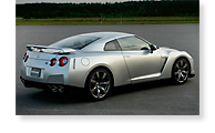 The Nissan GT-R - View 1